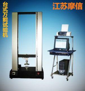 万能拉力试验机怎样检测屈服强度